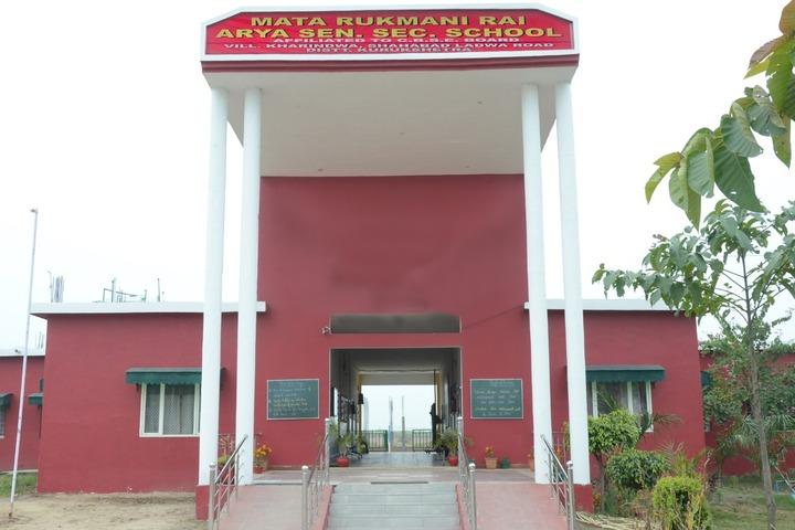 Mata Rukmani Rai Arya Middle School-Campus