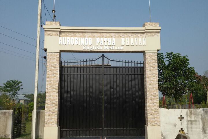 Aurobindo Patha Bhavan English Medium-Entrance