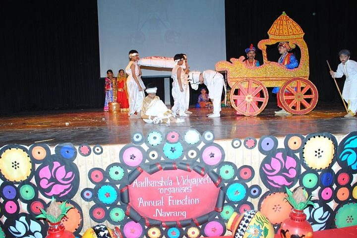 Aadharshila Vidyapeeth--Annual day celebration