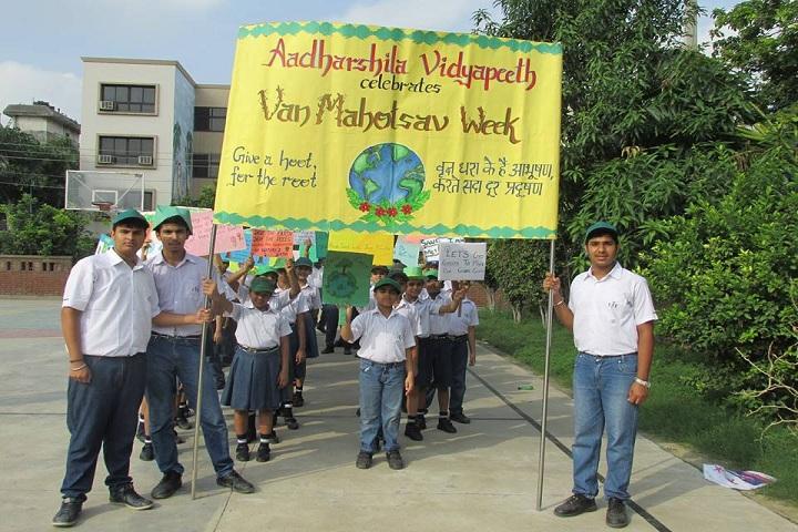 Aadharshila Vidyapeeth-Rally