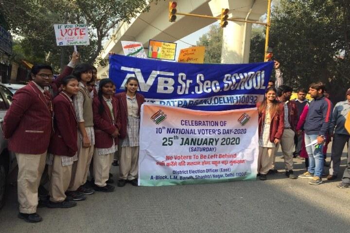 Adarsh Vidya Bhawan-Rally