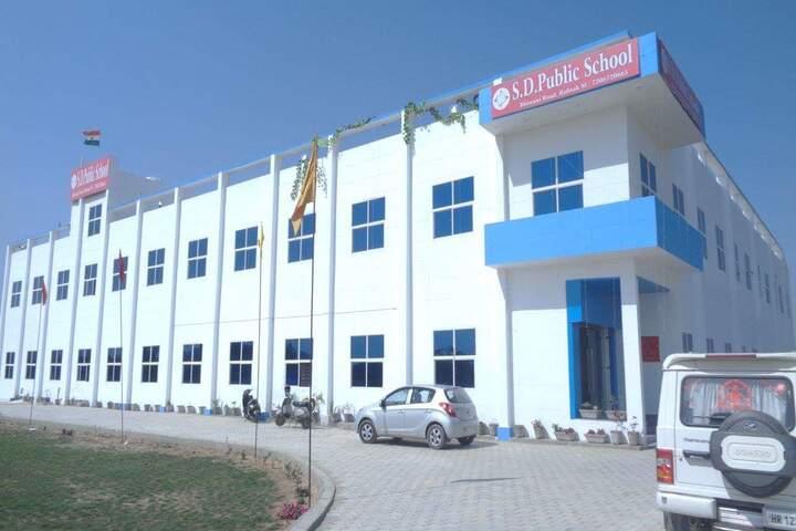 S D Public School-Campus View