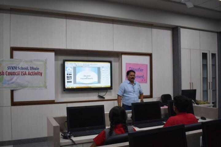 SVKM School-Digital Lab