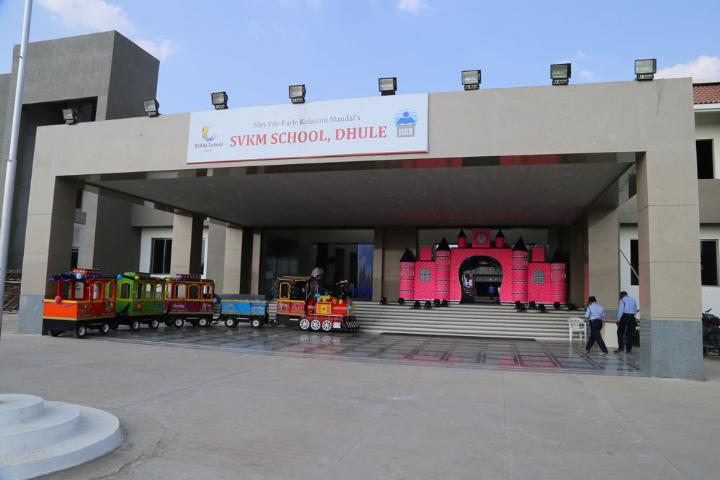 SVKM School - School Building