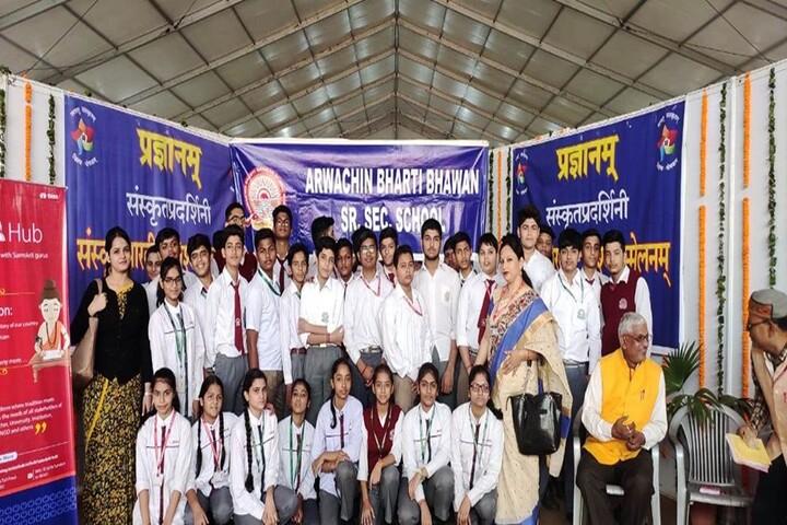 Arwachin Bharti Bhavan Senior Secondary School-Group Photo