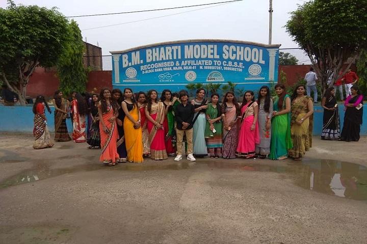 B M Bharti Model School-Farewell