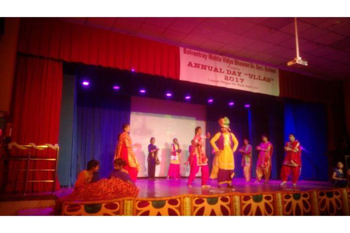 B R Mehta Vidya Bhawan Senior Secondary School-Annual day
