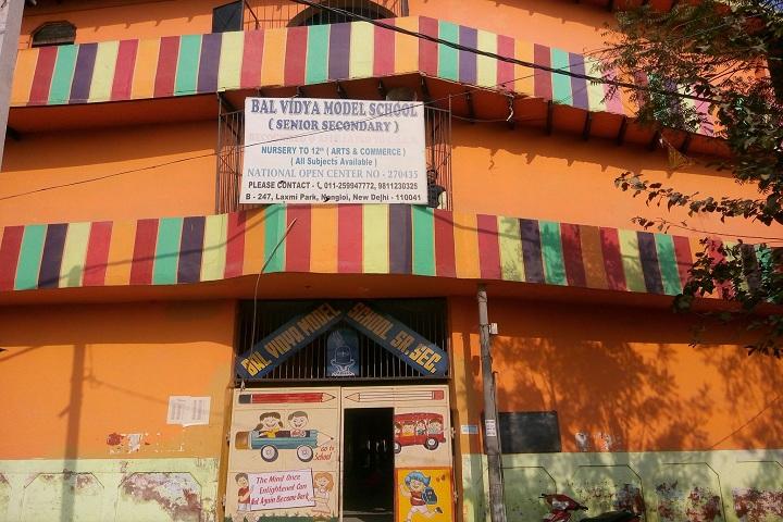 Bal Vidya Model School-School Building