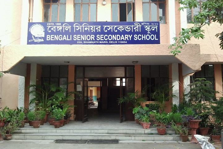 Bengali Senior Secondary School-school Building