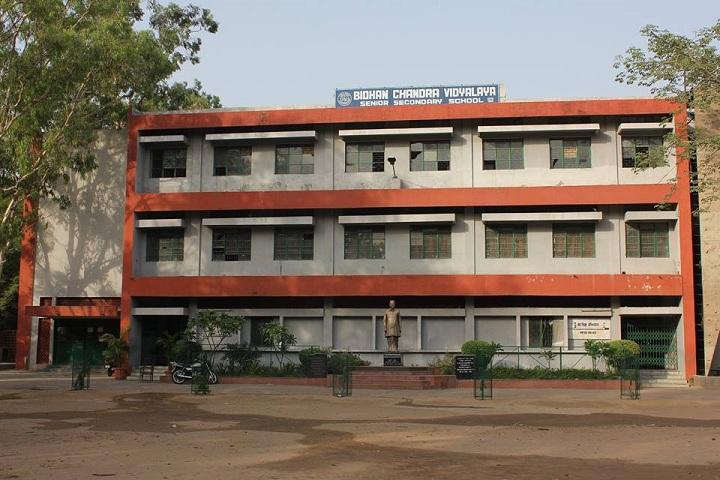 Bidhan Chandra Vidyalaya Senior Secondary School-Campus
