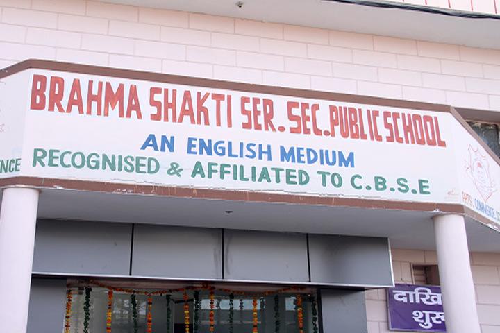 Brahma Shakti Public School-Entrance