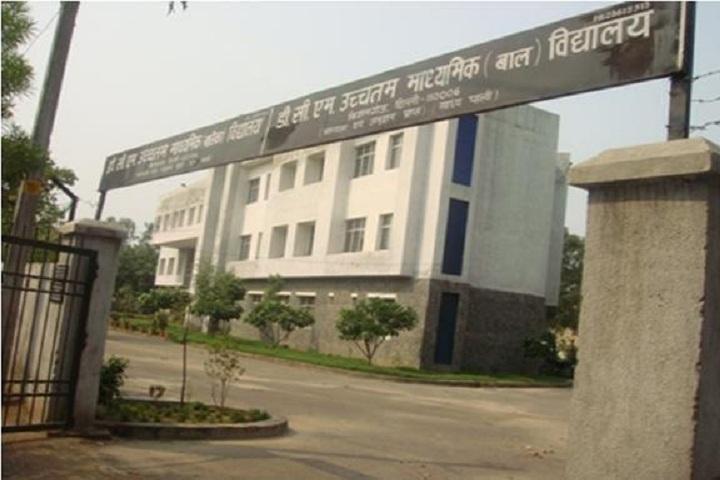 D C M Boys Senior Secondary School-Campus