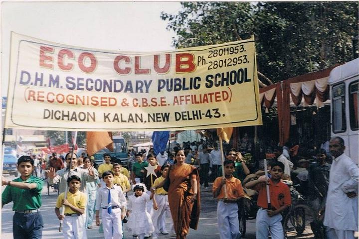 D H M Public School- Rally