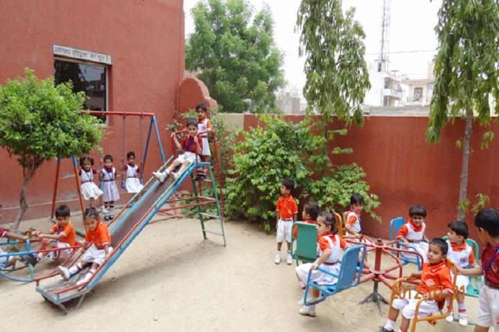 GD Lancers Public School-Kindergarten