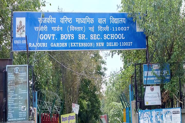 Government Boys Senior Secondary School-School Entrance