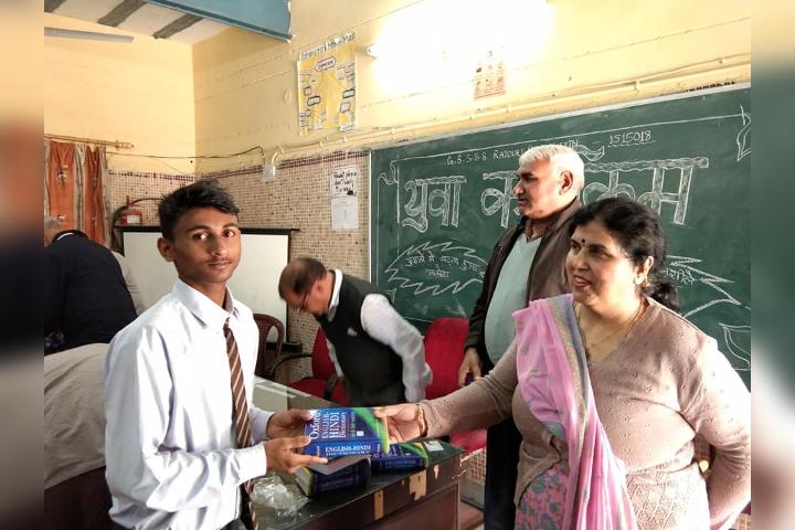 Government Boys Senior Secondary School- Book Distribution