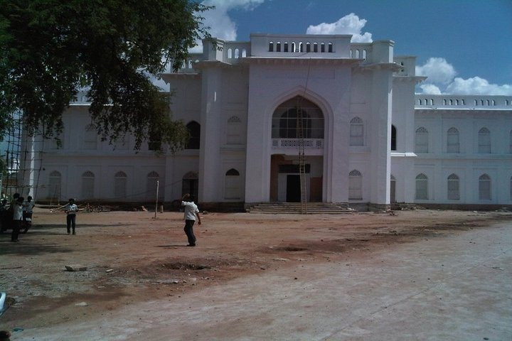 Neo School Aizza-Campus