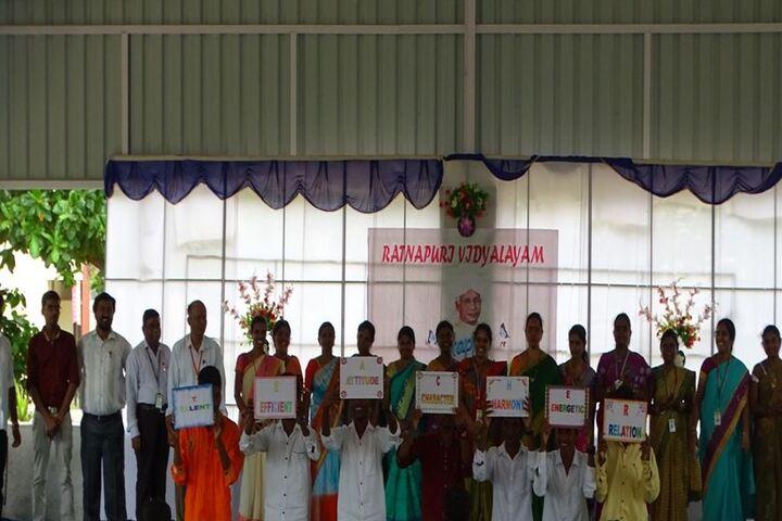 Ratnapuri Vidyalayam-Teachers Day