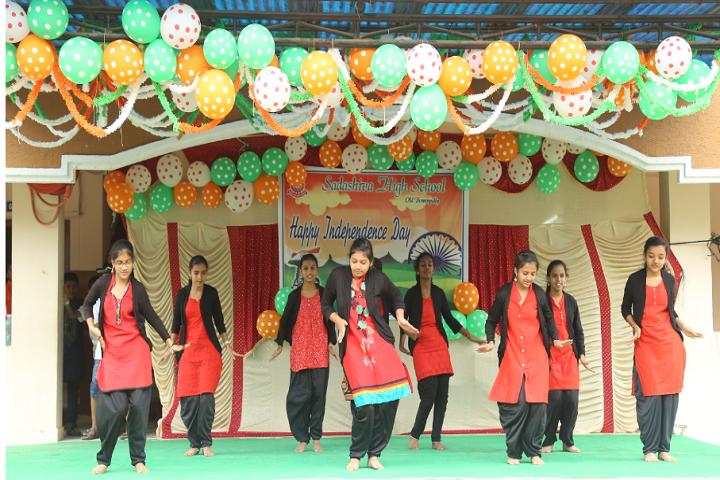 Sadashiva High School-Events
