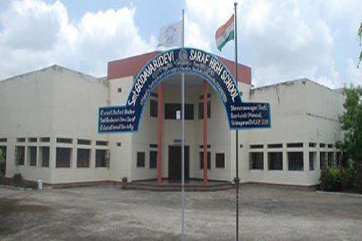 Smt Godavari Devi Saraf High School-Campusview
