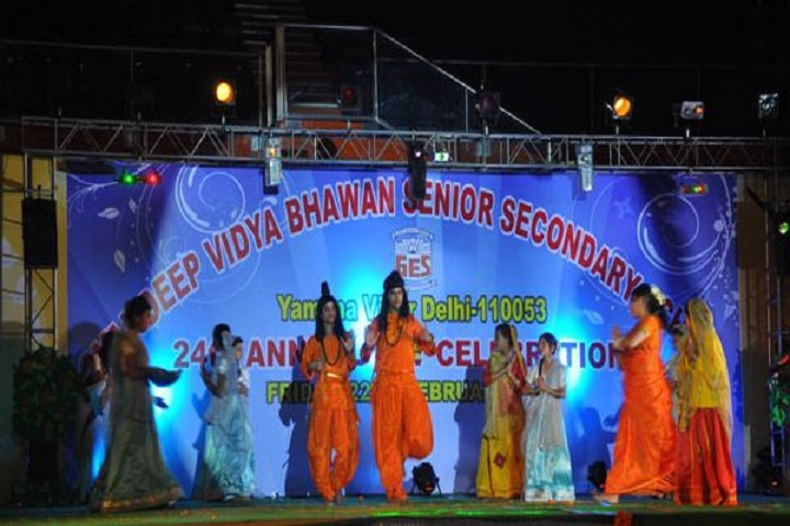 Gyanadeep Vidya Bhawan Senior Secondary School-Annual day