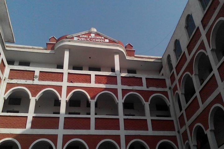 Hari Krishna Public School-Campus