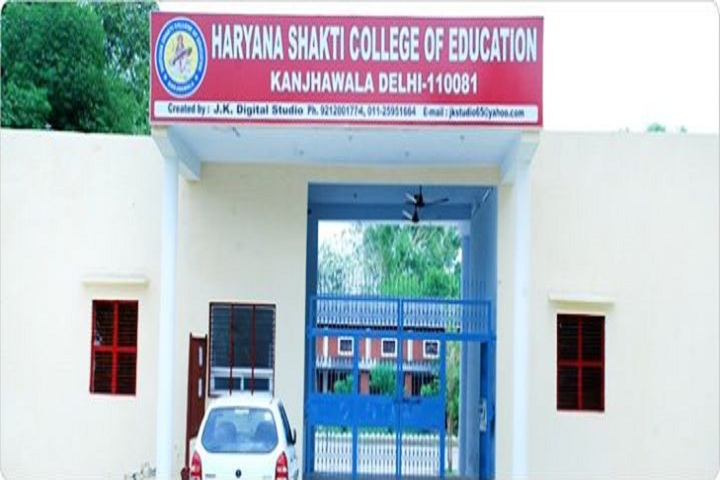Haryana Shakti Senior Secondary School-Campus