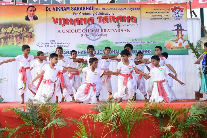 Sri Vijnana Vihara English Medium School-Gosh Pradarsna