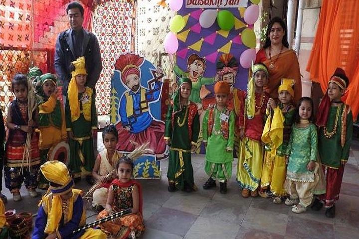 Kamal Public School-Annual day