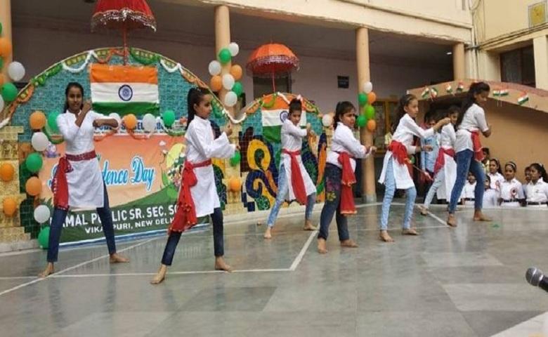 Kamal Public School-Independence day Celebration