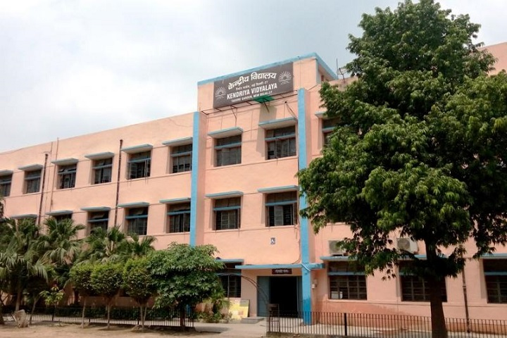 Kendriya Vidyalaya-Building