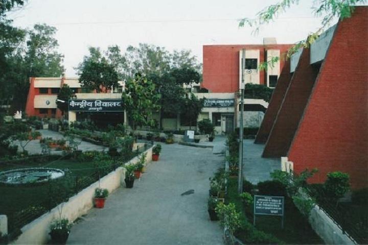 Kendriya Vidyalaya-School Building