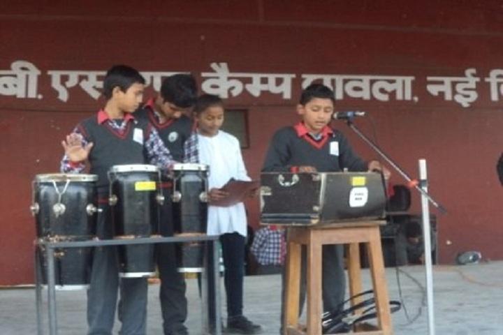 Kendriya Vidyalaya-Singing-Competition