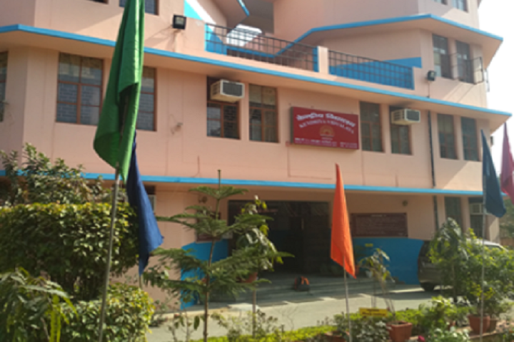 Kendriya Vidyalaya Vasantkunj-Campus-Side View