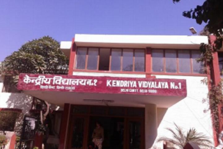 Kendriya Vidyalaya No 1-Campus-Front View