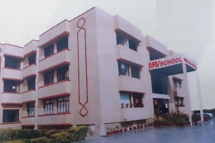 M R Vivekananda Model School-Campus