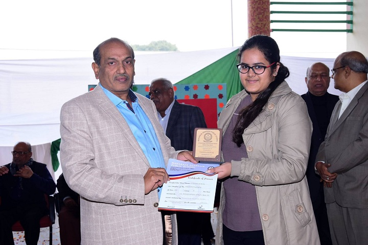 Maharaja Agarsain Public School-Award function