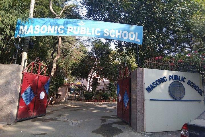 Masonic Public School -Campus-View entrance