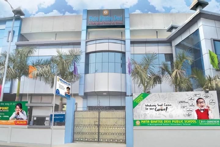 Mata Bhatee Devi Public School-Campus-View