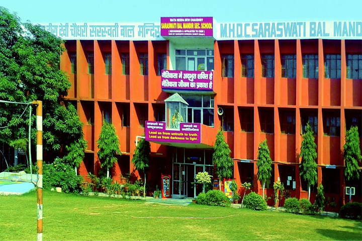 MHDC Saraswati Bal Mandir-School Building
