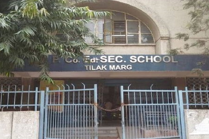 N P Co-Educational Senior Secondary School-Campus Entrances