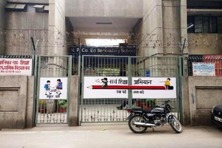 NP Co Education Secondary School-Campus-View entrance