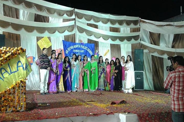 Nav Jeevan Adarsh Public School-Others