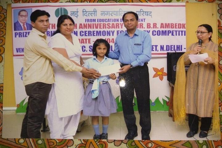 Navyug School-Achievement