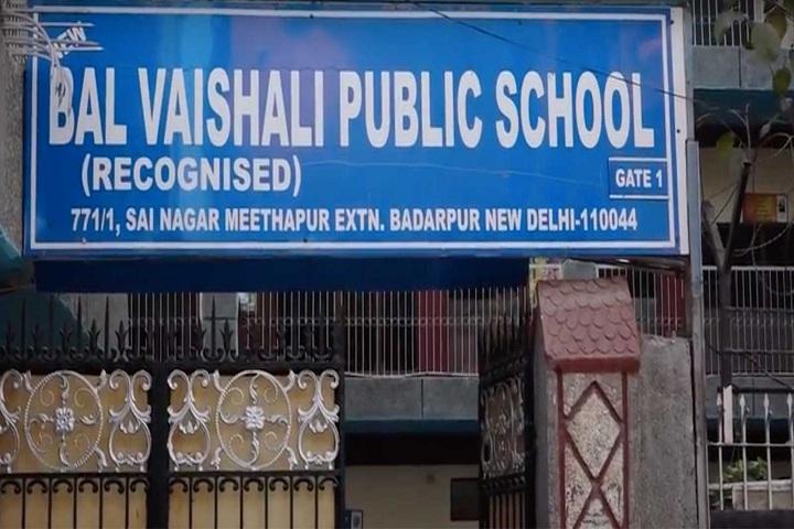 New Bal Vaishali Public School-Gate View