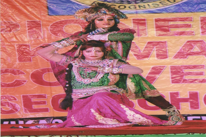 Pioneer Kamal Convent School-Annual-Day