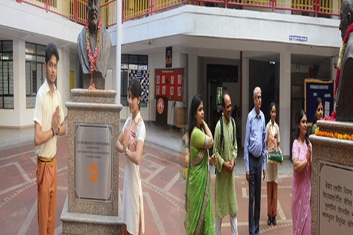 Poorna Prajna Public School-Others