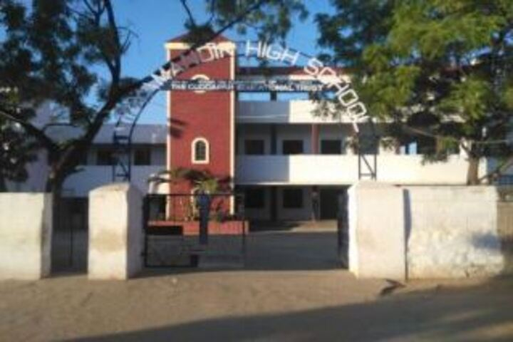 Vidya Mandir English Medium High School-Campus View