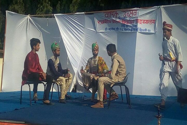 Rajkiya Pratibha Vikas Vidyalaya-Drama