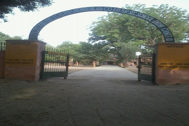 Rajputana Rifles H M Co-Ed Senior Secondary School-School Entrance